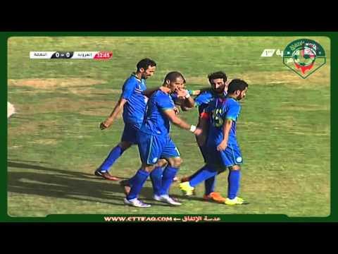 العروبة ( 1 - 0 ) النهضة دوري الدرجة الأولى السعودي