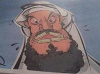 كاريكاتير مسيء يعرّض صحيفة محلية لانتقاد واسع بمواقع التواصل (صورة)