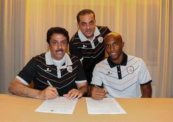 """""""الاحتراف"""" تعلن وصول شهادة اللاعب فيرنانديز محترف الشباب"""