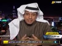 عبد الكريم الزامل