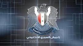 الجيش السوري الالكتروني