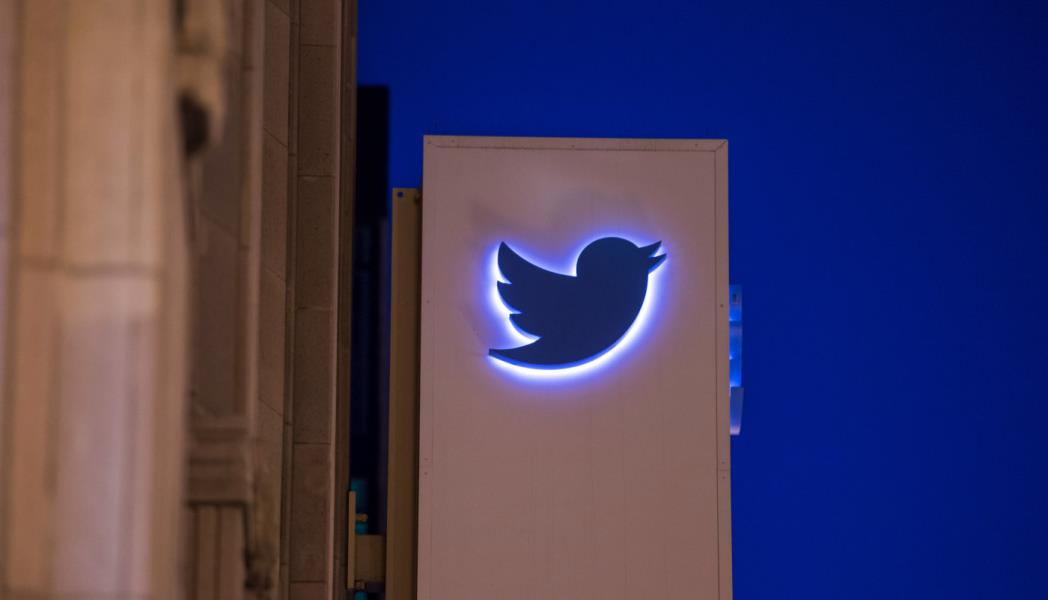 تويتر تتيح 20 أسبوع كإجازة للأبوة