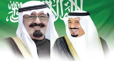 أبرز الأحداث خلال الأربع أشهر الماضية في المملكة