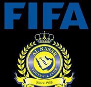 الفيفا يدرج السجل الجديد لإنجازات النصر