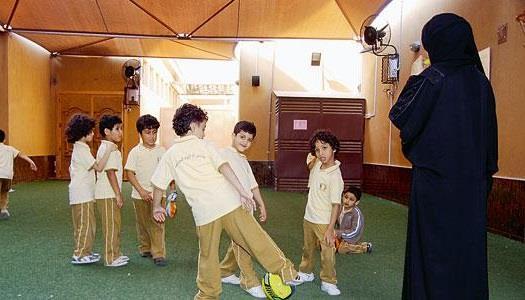 """""""الشورى"""" يوافق توصيتي الرياضة للبنات 4f7e4486-be08-4de7-8"""
