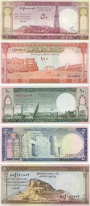 بالصور.. تعرف على نماذج العملات التي تم إصدارها منذ تأسيس المملكة