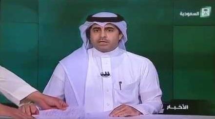 خطأ طريف في القناة السعودية