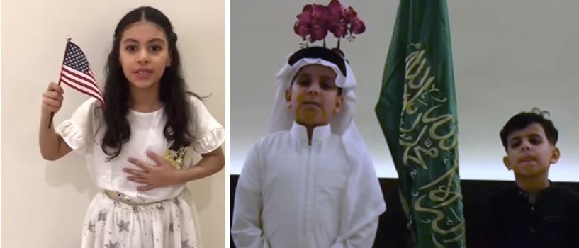 """السفارة الأمريكية بالمملكة تنشر فيديو يظهر ترحيب السعوديين بزيارة الرئيس """"ترمب"""""""