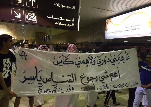 ياسر القحطاني يصل الرياض