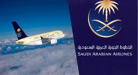 الخطوط السعودية تتسلم 4 طائرات جديدة