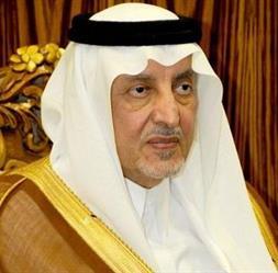 الأمير خالد الفيصل يوجه أمناء المدن والشرطة والزراعة بالمنطقة بالمحافظة على الأشجار