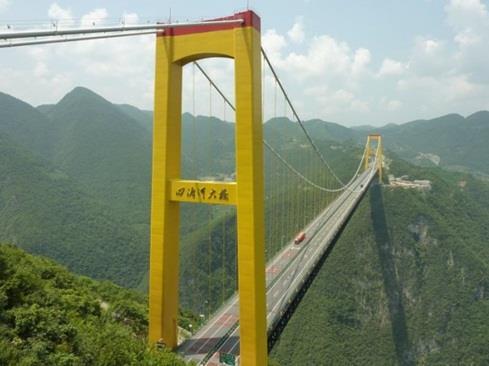 """جسر نهر """"سيدو"""""""