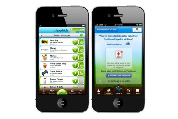 بالصور: خمس تطبيقات تحقق لك الربح المادي بضغطة زر