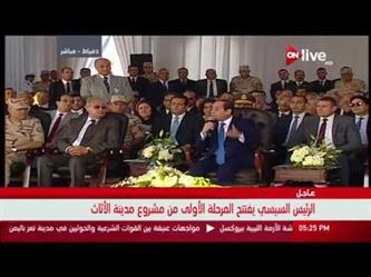 الرئيس المصري ينفعل على برلماني طالبه بتأجيل زيادة أسعار الوقود