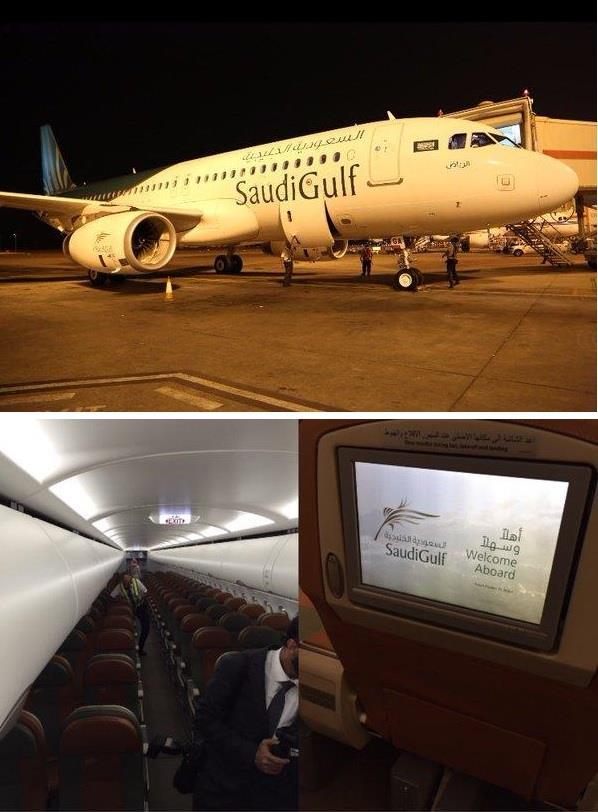 """صور لوصول أول طائرة لشركة """"السعودية الخليجية"""""""