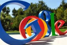 علامة جوجل التجارية