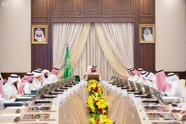 نائب خادم الحرمين الشريفين يرأس اجتماع مجلس الشؤون الاقتصادية والتنمية