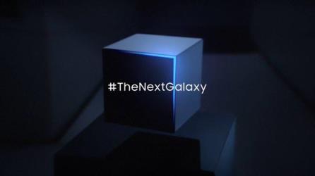 galaxy s7 release date