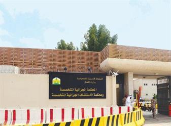 """""""الجزائية"""" تبدأ محاكمة مواطن يعمل طبيبا بتهمة علاجه لجرحى """"داعش"""" في سوريا"""