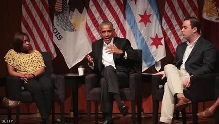 أقيم الحدث في حرم جامعة شيكاغو في ساوث سايد
