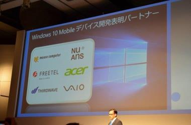 vaio windows phone