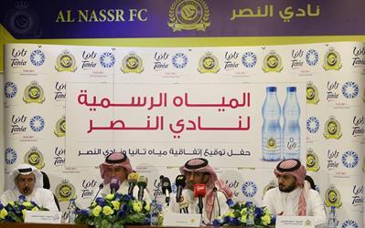 أخبار 24   تانيا ترعى نادي النصر السعودي