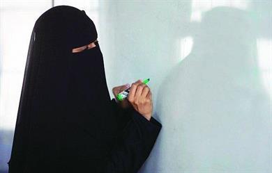 بالأسماء.. الخدمة المدنية تعلن المرشحات على الوظائف التعليمية التي وجه المقام السامي بإكمال إجراءاتها