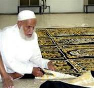 رجب بن مهوس العصماني المالكي