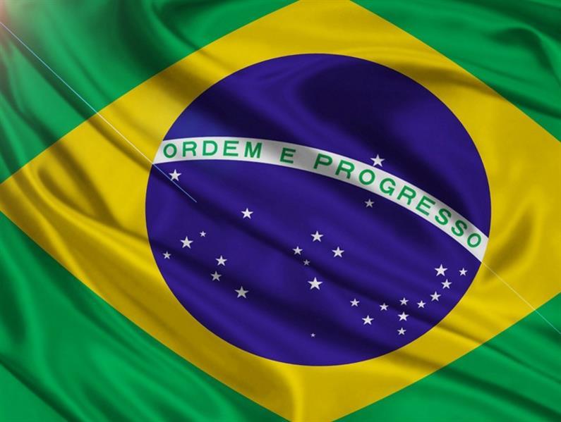 لكنه وجد نفسه في مدينة غويانيا البرازيلية على بعد 3 آلاف كيلومتر من وجهته المقصودة
