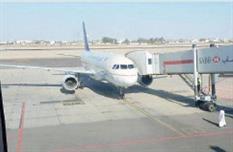 هبوط اضطراري لطائرة سعودية في تبوك