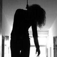 انتحار خادمة إثيوبية بمستشفى الأرطاوية