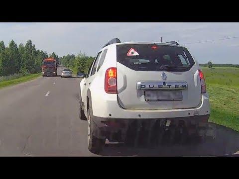 هذا ما يحدث عند التوقف المفاجئ بسيارة في الطريق دون استخدام الإشارات