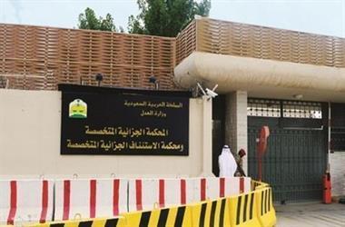 زوجها يطالب بتغليظ الحكم .. السجن 7 أيام لمتهم بقذف مواطنة والتشهير بها