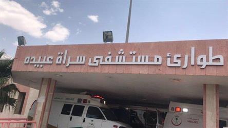 طوارئ مستشفى سراة عبيدة تستقبل 9 فلبينيين أصيبوا بتسمم