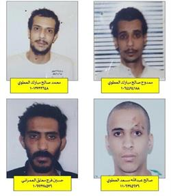 الإطاحة بالسجناء الأربعة الهاربين من سجن تبوك بعد تعطل مركبتهم في الصحراء