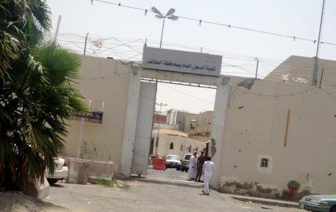 مصادر: سجين الطائف الهارب تخفى بالحرم وسط الزوار والمعتمرين وكان يقتات من التسول