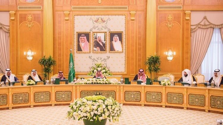 بالصور.. القصور الملكية التي احتضنت جلسات مجلس الوزراء ومواقعها