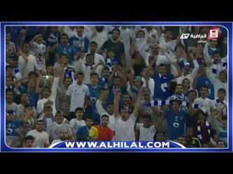 الاهلي ( 2 - 3 ) الهلال نهائي كأس خادم الحرمين الشريفين