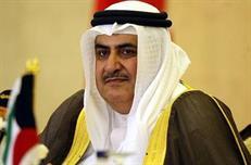 خالد بن أحمد آل خليفة