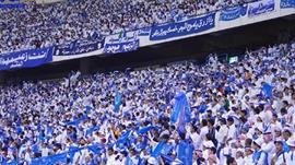 جماهير الهلال السعودي