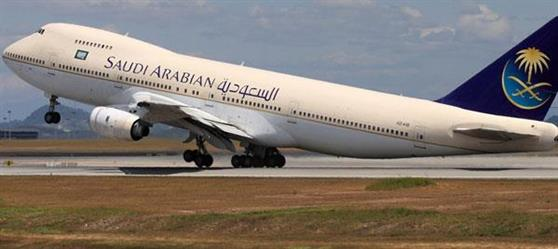 طائرة الخطوط المتوجهة إلى مانيلا تهبط في كلارك اضطراريا