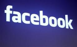 فيسبوك