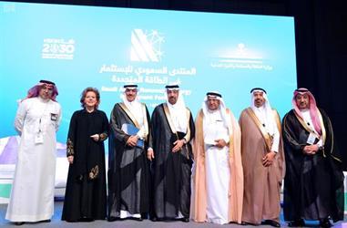 المملكة تطلق مبادرة خادم الحرمين الشريفين للطاقة المتجددة، وتعلن عن حزمةٍ من مشروعاتها