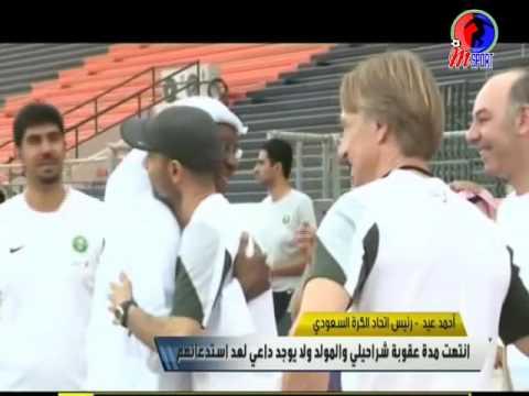 احمد عيد يتحدث عن ايقاف عقوبة شايع شراحيلي وفهد المولد