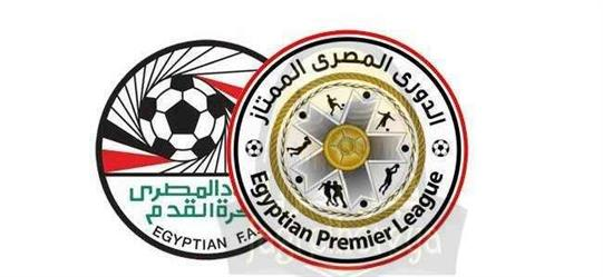 تغيير مسمى الدوري المصري – أباره برس