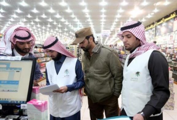 عمل الرياض يرصد 24 مخالفه ويحيل 12 مجهولاً لجهات الاختصاص