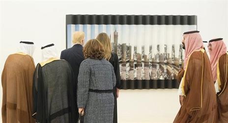 """تعرف على سر صورة الحرم المكي الشريف التي وصفها الرئيس """"ترامب"""" بالفريدة"""