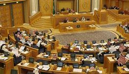 مجلس الشورى يرفض تحصيل ضرائب من المواطنين والمقيمين
