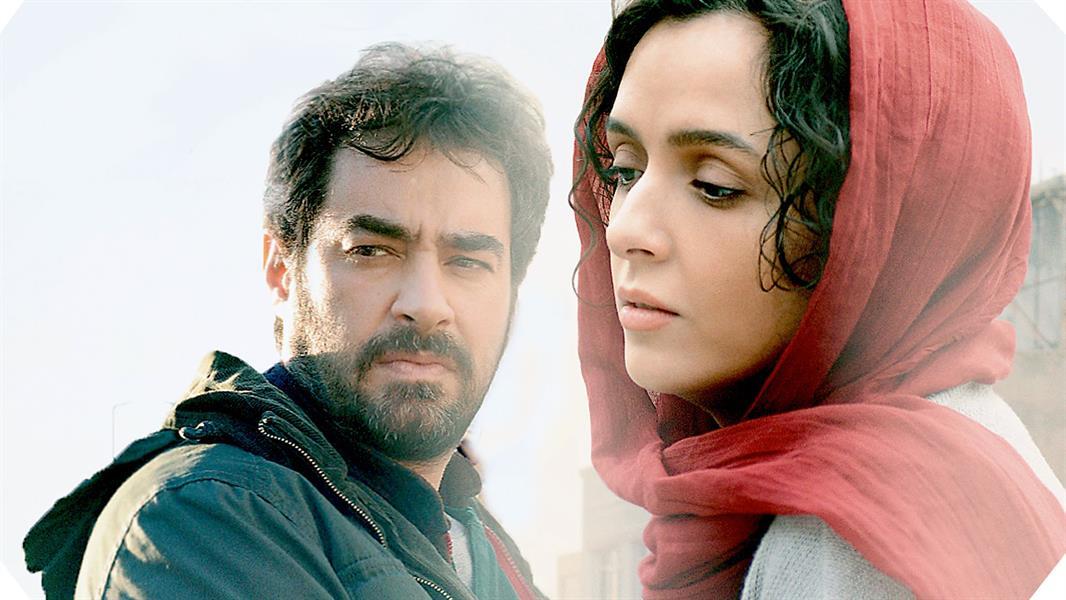 """الفيلم الإيراني """"ذا سيلزمان"""""""