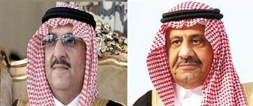 الامير محمد بن نايف والامير خالد بن سلطان